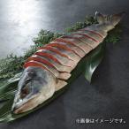 お歳暮 御歳暮 お取り寄せグルメ お取り寄せ 海鮮 魚介類 水産加工品 鮭 サケ 切り身 日高太平洋沖産 銀毛色 新巻鮭 切身 L 姿・1.6kg
