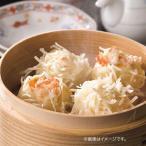 お歳暮 御歳暮 早割 お取り寄せグルメ お取り寄せ 中華 シュウマイ 海鮮 惣菜 水産加工品 詰め合わせ 函館タナベ食品 海鮮しゅうまい 三昧セット 食品