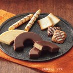 お歳暮 御歳暮 お取り寄せスイーツ クッキー 焼き菓子 ギフト 詰め合わせ 詰合せ 絶品 ユーハイム ギフトセット SLL-30 お返し 挨拶 食品