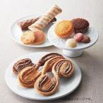 お歳暮 御歳暮 早割 お取り寄せスイーツ クッキー 焼き菓子 ギフト 詰め合わせ 詰合せ 絶品 神戸浪漫 スイーツアソートメント SAN-30 お返し 食品
