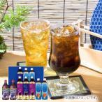 お中元 御中元 2021 コーヒー アイスコーヒー ギフト 無糖 無糖コーヒー 紅茶 AGF ファミリー飲料ギフト 10本 LR-40 お返し 食品