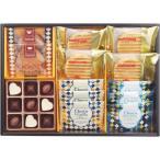 お歳暮 御歳暮 早割 お取り寄せスイーツ チョコレート ギフト 詰め合わせ 詰合せ 絶品 パルメールギフト YC-20  お返し 挨拶 お礼 会社 食品