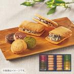 お中元 御中元 2021 お取り寄せスイーツ 焼き菓子 詰め合わせ ギフト ベイクドスイーツ レーズンバターサンド クッキーセット SRBC30 食品