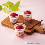 お歳暮 御歳暮 お取り寄せスイーツ アイス アイスクリーム ギフト 詰め合わせ 詰合せ 絶品 博多あまおう たっぷり苺のアイス 7個 お返し 食品