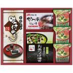内祝い 内祝 お返し アマノフーズ フリーズドライ 味噌汁 永谷園 海苔 ギフト セット 食卓 詰め合わせ 食品 BS-20 (20)