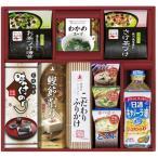 内祝い 内祝 お返し アマノフーズ フリーズドライ 味噌汁 永谷園 海苔 ギフト セット 食卓 詰め合わせ 食品 BS-40L (10)