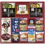 内祝い 内祝 お返し アマノフーズ フリーズドライ 味噌汁 永谷園 海苔 ギフト セット 食卓 詰め合わせ 食品 BS-50L (10)