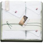 内祝い 内祝 お返し 今治タオル バス フェイス ギフト セット 矢野紋織謹製 白たおる YN6559S (14)