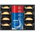 お菓子 内祝い 内祝 お返し スイーツ 洋菓子 コーヒー セット 詰め合わせ 詰合せ 銀座ラスク・ドトールコーヒーギフトセット GRD-BE (20)