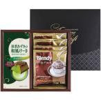 内祝い 内祝 お返し お菓子 スイーツ 洋菓子 コーヒー セット 詰め合わせ 詰合せ 宇治抹茶あずきけーき&ブレンディコーヒーセット COM-15 (32)