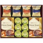 内祝い 内祝 お返し 惣菜 食品 洋風 セット ギフト 詰め合わせ 洋風スープ&オリーブオイルセット OS-25 (30)