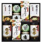 内祝い 内祝 お返し 乾物 惣菜 詰め合わせ ギフト ヤマキ&瓶詰バラエティセット GIJ-50 (10)