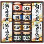 内祝い 内祝 お返し 惣菜 食品 セット ギフト 佃煮 瓶詰 詰め合わせ 雅和膳 2636-70 (5)