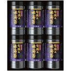 内祝い 内祝 お返し ギフト 乾物 海苔 セット 詰め合わせ 詰合せ 熊本有明海産 旬摘み味海苔 ENI-30 (10)