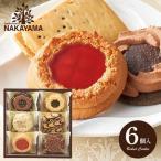 出産内祝い 内祝い 内祝 お返し お菓子 手土産 スイーツ ギフト 詰め合わせ ロシアケーキ 8個入 セット 焼き菓子 洋菓子