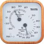 内祝い 内祝 お返し アナログ 温度計 湿度計 タニタ 温湿度計 ナチュラル TT-570-NA (24)