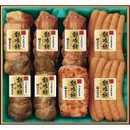 内祝い 内祝 お返し お取り寄せグルメ 高級 ハム 伊藤ハム 国産 豚肉使用 彩吟銘ギフト SIG-100 (1) メーカー直送 送料無料