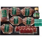 内祝い お返し お取り寄せグルメ 肉 ローストビーフの店鎌倉山 ローストビーフ & ハンバーグ セット OK-10 (1) メーカー直送 送料無料