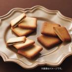 内祝い お返し 銀座コロンバン スイーツ ギフト お取り寄せ お菓子 セット 詰め合わせ 銀座コロンバン東京 チョコサンドクッキー 27枚 (10)