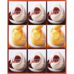 内祝い 内祝 お返し スイーツ ギフト 詰め合わせ 詰合せ お菓子 とろけるプリン カスタード & マンゴー TPA-20 (6)