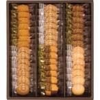 内祝い 内祝 お返し スイーツ ギフト 詰め合わせ 詰合せ 焼き菓子 神戸トラッドクッキー TC-15 (12)
