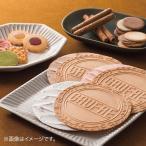 内祝い 内祝 お返し お取り寄せグルメ 神戸風月堂 ギフト スイーツ お菓子 詰め合わせ ゴーフル セット AG50A (4)
