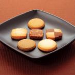 内祝い 内祝 お返し お取り寄せグルメ スイーツ ギフト 焼き菓子 クッキー お菓子 セット 詰め合わせ 神戸トラッドクッキー TC-15 (12)