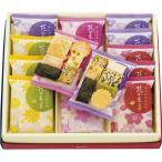 内祝い 内祝 お返し せんべい 煎餅 ギフト 個包装 米菓セット お菓子 新宿中村屋 花の色よせ 14袋 花の色よせ2号 (6)