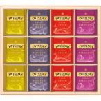 内祝い 内祝 お返し 紅茶 ギフト おしゃれ トワイニング エレガント ティーバッグ セット TWE-30 (6)