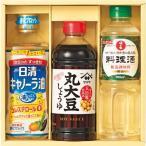 内祝い 内祝 お返し 調味料 油 食用油 ギフト 詰め合わせ 詰合せ 調味料バラエティ MN-10    (10)