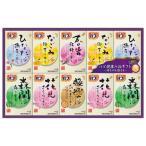 内祝い 内祝 お返し 調味料 油 食用油 ギフト 詰め合わせ 詰合せ 調味料バラエティ MN-30   (3)