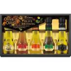 内祝い お返し エクストラバージンオイル オリバデオイリオ EXV & オリーブドレッシング ギフト 油 食用油 詰め合わせ OD-30N (5)