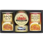 内祝い 内祝 お返し 缶詰 水産物加工品 詰め合わせ ニッスイ 水産缶 ふかひれスープ缶セット FS-30 (6)