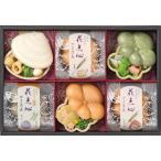 内祝い 内祝 お返し お吸い物 最中 ギフト もなか 内祝い 京都 辻が花 京野菜のお吸物 最中詰合せ MSG-20 (15)