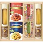 内祝い 内祝 お返し パスタ パスタソース ギフト 詰め合わせ 彩食ファクトリー味わいソースで食べるパスタ セット PAF-CJ (14)