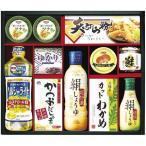 内祝い 内祝 お返し 日清 ヘルシーライト 調味料 ギフト セット しょうゆ 缶詰 詰め合わせ KE-70RT (6)