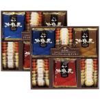 内祝い 内祝 お返し コーヒー ギフト スイーツ クッキー セット 詰め合わせ GM-50 (6)