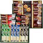 内祝い 内祝 お返し AGF ブレンディ コーヒー ギフト スイーツ クッキー セット 詰め合わせ CC プレミアム CC-50 (10)
