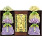 内祝い 内祝 お返し スイーツ お歳暮 ギフト 日本茶 長崎製法 カステーラ 緑茶 セット 詰め合わせ KT-20 (15)