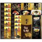 内祝い 内祝 お返し のり 味付け海苔 だし 味噌汁 詰め合わせ ギフト セット 永和 AW-50 (8)