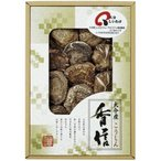 内祝い 内祝 お返し 干し椎茸 ギフト セット 国産 しいたけの里 椎茸こうしん RM-15N (26)