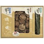 内祝い 内祝 お返し だし 乾物 ギフト セット 詰め合わせ 干し椎茸 昆布 日本の美味 BB30 (20)