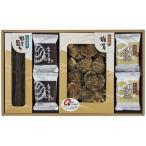 内祝い 内祝 お返し だし 乾物 ギフト セット 詰め合わせ 干し椎茸 昆布 フリーズドライ 御吸い物 日本の美味 FB50 (12)