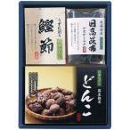 内祝い 内祝 お返し だし ギフト セット どんこ椎茸 昆布 詰め合わせ 日本のだし紀行 MS-20P (20)