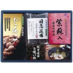 内祝い 内祝 お返し だし ギフト セット どんこ椎茸 昆布 詰め合わせ 日本のだし紀行 MS-25P (20)