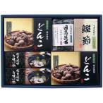 内祝い 内祝 お返し だし ギフト セット どんこ椎茸 昆布 詰め合わせ 日本のだし紀行 MS-50P (10)