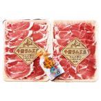 お歳暮 送料無料 メーカー直送 ラム肉 薄切り ギフト 詰め合わせ ラムしゃぶしゃぶタレ付き 1kg