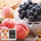お中元 ギフト 送料無料 メーカー直送 ぶどう モモ フルーツ 果物 お取り寄せスイーツ スイーツ グルメ 巨峰 & 桃 詰合せ BF-2007216