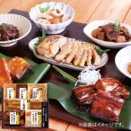 お中元 御中元 ギフト 焼き豚 焼豚 惣菜 肉加工品 セット 日本ハム こだわりの味噌・醤油だれの和惣菜 MBS-40 メーカー直送