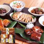 お中元 御中元 ギフト 焼き豚 焼豚 惣菜 肉加工品 セット 日本ハム こだわりの味噌・醤油だれの和惣菜 MBS-50 メーカー直送